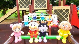 アンパンマンたちが忍者屋敷のような公園でかくれんぼします♡ ☆新チャンネルはこちら 【Toy Toon Studio トイトゥーンスタジオ】 ...