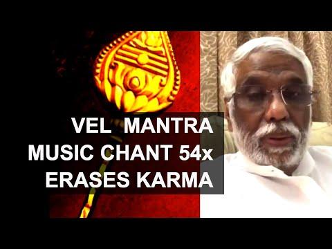 Vel Muruga Mantra Music Chant 54x Erases Your Karma