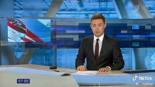 Новости,задержание Сергея Фургала