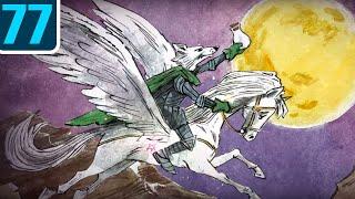 Волшебный фонарь - Неистовый Роланд (по мотивам поэмы о рыцаре Роланде) Серия 77 мультики для детей
