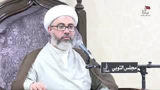 الشيخ مصطفى الموسى   فاطمة بنت الإمام موسى الكاظم عليهما السلام الوحيدة المسماة بالمعصومة