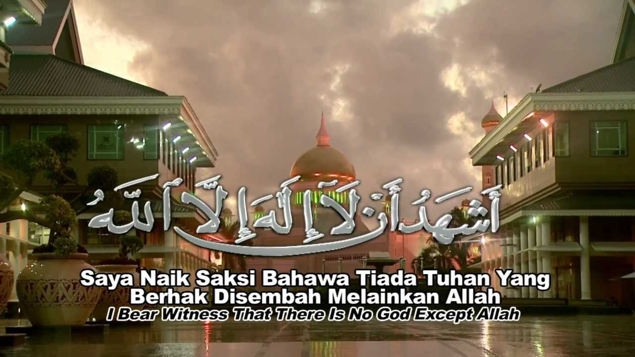 Azan Maghrib [Full HD] - YouTube