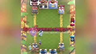 Amazing Come Back Moment  Clash Royale