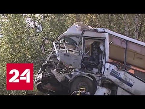 ДТП под Ярославлем: обломки грузовика и автобуса раскидало на многие метры - Россия 24