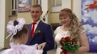 Торжественная регистрация брака в  городе Сасово.