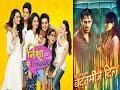 New serial 'Badtameez Dil' Makes Nisha Aur Uske Cousins OFF AIR