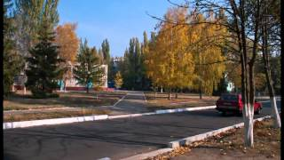 Есть такой город(Несколько фотографий города Орджоникидзе Днепропетровской области Украина., 2012-07-03T16:36:12.000Z)