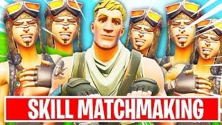 Skill Based Matchmaking RUINED Fortnite