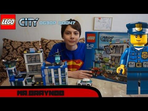 ДОЛГОЖДАННОЕ ВИДЕО | Обзор LEGO CITY Полицейский Участок 60047