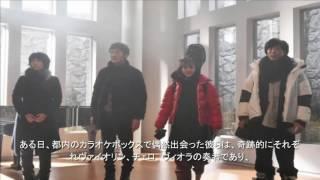 [New]松たか子・満...