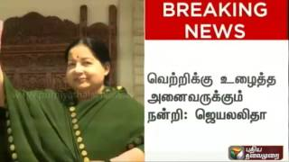 Jayalalithaa THANKS People for Voting AIADMK