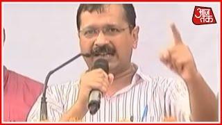 Delhi CM Arvind Kejriwal Hits Out At PM Modi At Rally