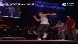 Drifterz vs Rivers  - Final battle [HD] -  BBoy Unit9 Korea 2007