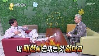 [ENG SUB] Infinite Challenge, Muhan Company(1) #04, 무한상사(1) 20120929