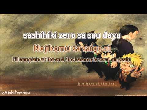 "[Karaoke] ""Haruka Kanata"" by Asian Kung-Fu Generation"