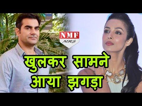 अब कुछ नहीं हो सकता Malaika Arora Khan और Arbaaz Khan के  रिश्ते का