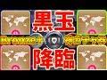 【ウイイレアプリ2018】Bronze +神ガチャ券でまた黒玉降臨!20連&銀、金以上確定ガチャ券も回す!