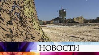 Связь с российским военным самолетом Ил-20 пропала при возвращении на авиабазу Хмеймим.