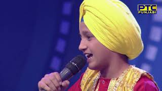 STUDIO ROUND -10 I VOICE OF PUNJAB CHHOTA CHAMP SEASON 5 I FULL EPISODE I PTC PUNJABI
