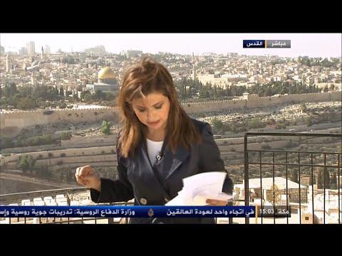 إيمان عياد في قلب الحدث.. فلسطين -  القدس  HD