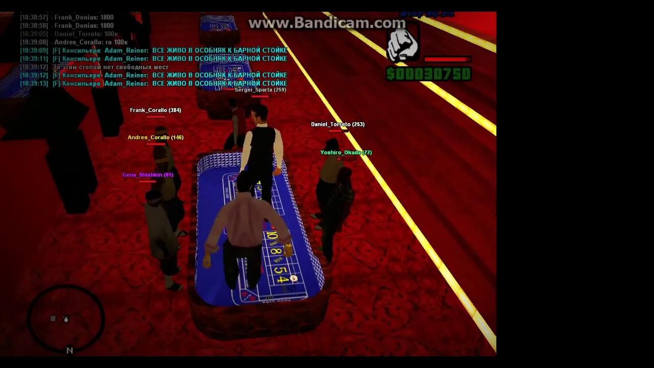 команды крупье в samp rp казино