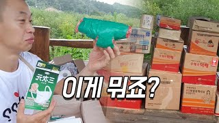 SUB※그 유튜버에 그 팬ㅋㅋㅋ 기상천외한 팬들의 택배 개봉기!! My Fans Are Just Like Me🤣🤣🤣🤣🤣 Unboxing Gifts From Our Fans!!
