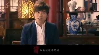 Beijing huan ying ni w/ pinyin (Beijing Welcomes You) 北京欢迎你 / 北京歡迎你 HD MV