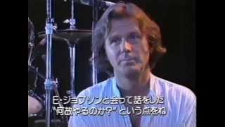 John Wetton Live & Interview 1994