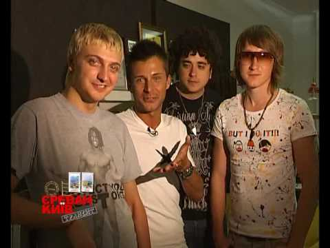 4 Kings - Yerevan-Kiev-Tranzit