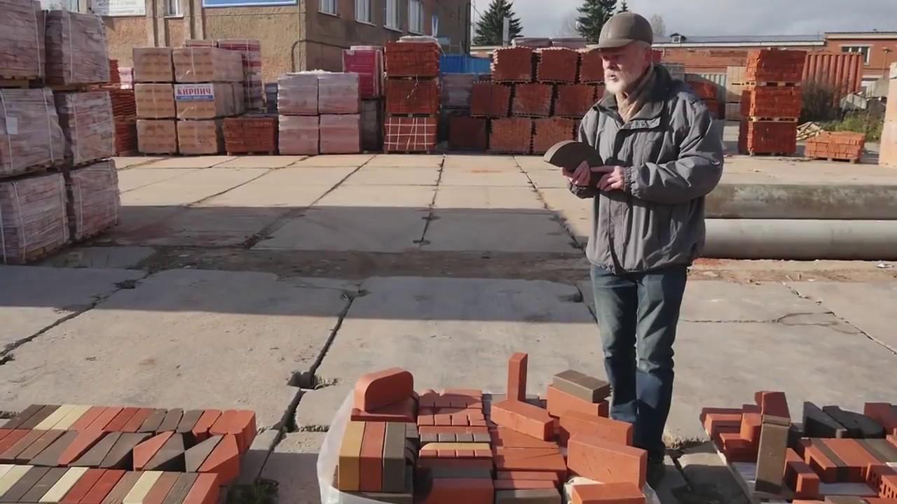 Витебский печной кирпич цех № 1. Компания «BUDEKO» - YouTube