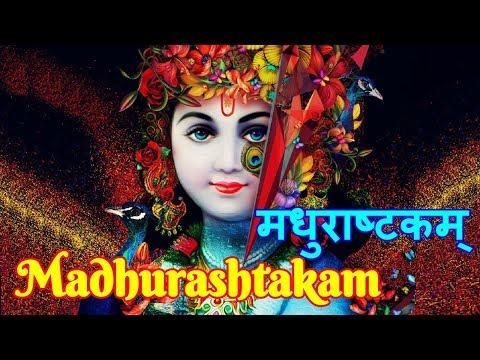 adharam madhuram vijay yesudas