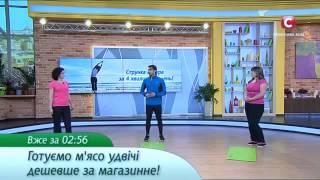 """Копия видео """"Худеем за 4 минуты!   Все буде добре   Выпуск 566   Все будет хорошо 17 03 2015"""""""