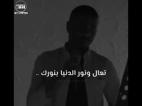 علي أيام وليالي سعد الفهد Youtube
