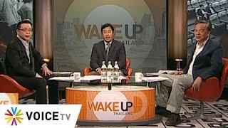 Wake Up Thailand ประจำวันที่ 5 มีนาคม 2563