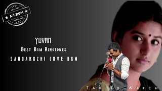 Sandakozhi Love Bgm | Yuvan Best Love Bgm Ringtone | Hema intro Bgm | Download Link 👇🏽 | AA BGM