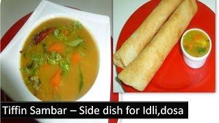 Tiffin sambar  Hotel style  Side dish for Idli Dosa Deeps kitchen video reciipe