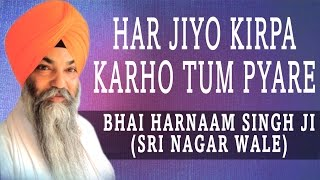 Bhai Harnaam Singh Ji - Har Jiyo Kirpa Karho Tum Pyare - Har Ji Kripa Karho Tum Pyare