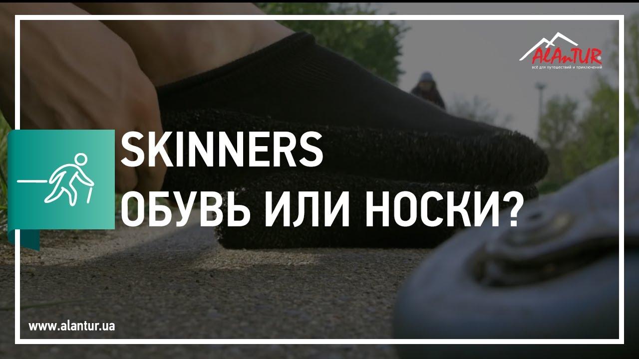 Как хранить носки - YouTube