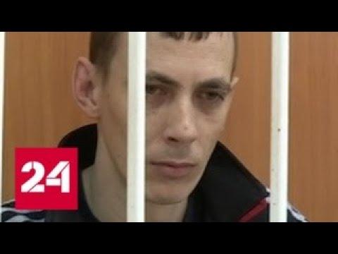 В Новосибирске мужчину, убившего по неосторожности пьяного хулигана, освободили в зале суда - Росс…
