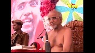 Kadve Pravachan Shri Tarun Sagar Ji Maharaj| Kosi Kalan(Mathura) U.P|Date:-13/12/2015