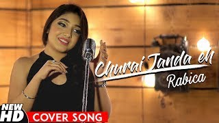 Churai Janda Eh (Cover Song) | Rabica | Jassie Gill | Latest Punjabi Songs 2019 | Speed Records
