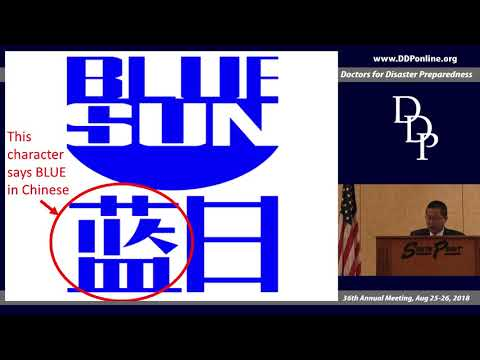 "The ""Global Blue Sun"": Solar Anomaly during 1450s-1460s?"