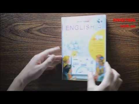 карпюк 9 класс учебник читать