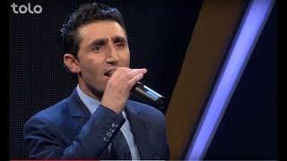 سلام مفتون - مرحله ۸ بهترین - انار انار / Salam Maftoon - Top 8 - Anar Anar