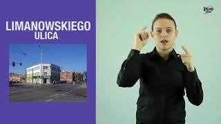 LIMANOWSKIEGO, ulica // BAŁUCKI SŁOWNIK #2