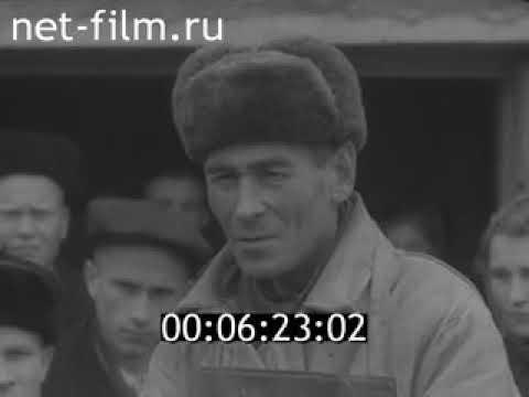 КИНОЖУРНАЛ НАШ КРАЙ МАЙ 1960 № 25