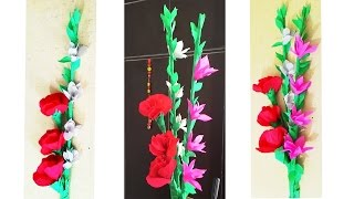 How to make Crepe Paper flower bunch | DIY paper flower |