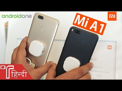 Xiaomi Mi A1 Unboxing and Hands On review in HINDI [Specs,Price & Camera]   Black VS Gold Colour