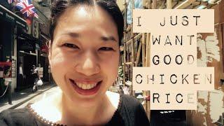 HONG KONG VLOG 181 | I JUST WANT GOOD CHICKEN RICE