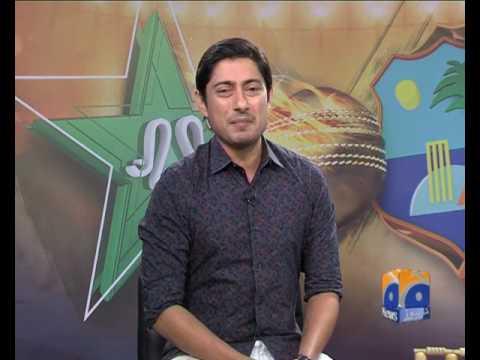 Geo Cricket - 08-April-2017